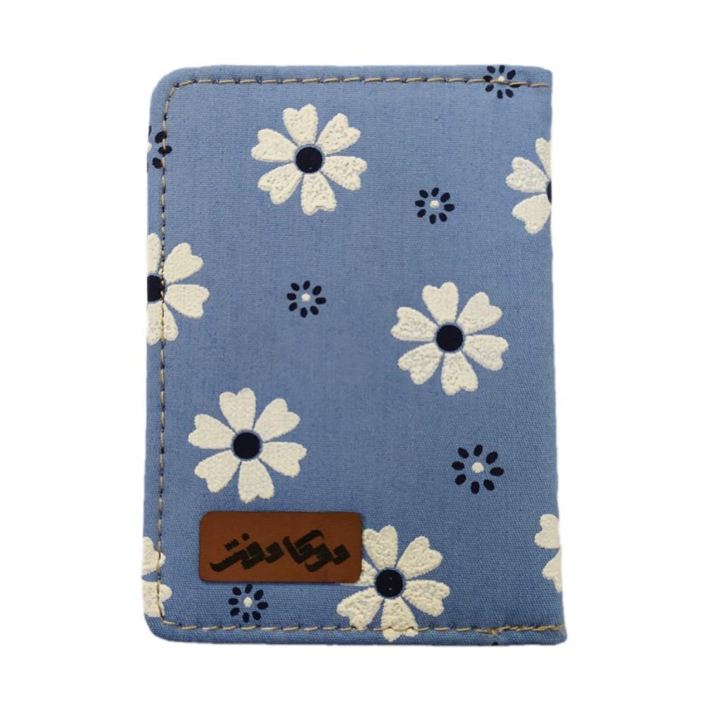 دفترچه یادداشت پارچه ای موکا